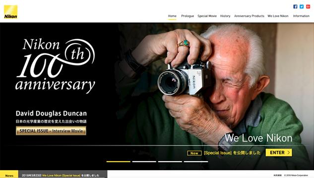 ニコンの創立100周年記念サイト