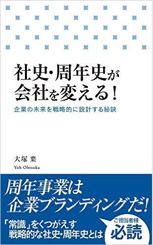 book20170106.jpg