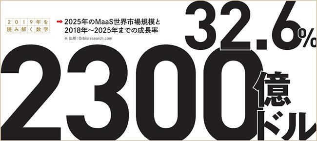 20190110_03_01.jpg