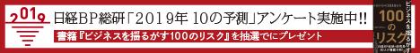 201910soukenBNR.jpg