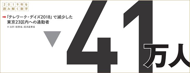 20190117_06_01.jpg